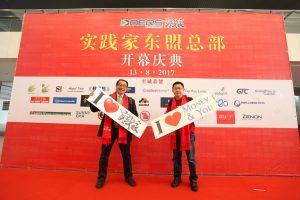 Doers ASEAN Grand Opening