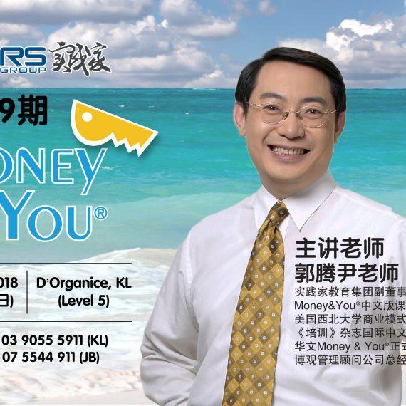 629 Money&You®
