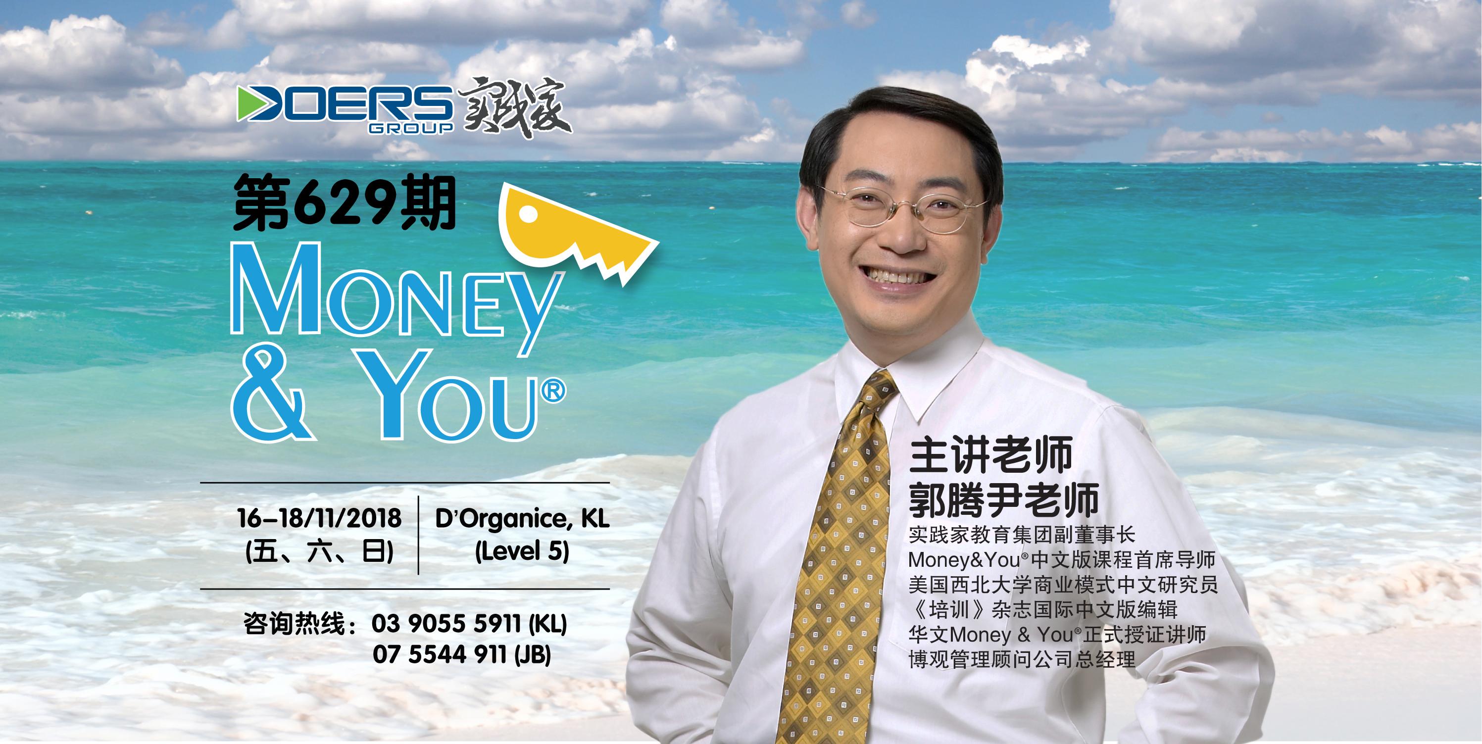 Doers 629 Money & You