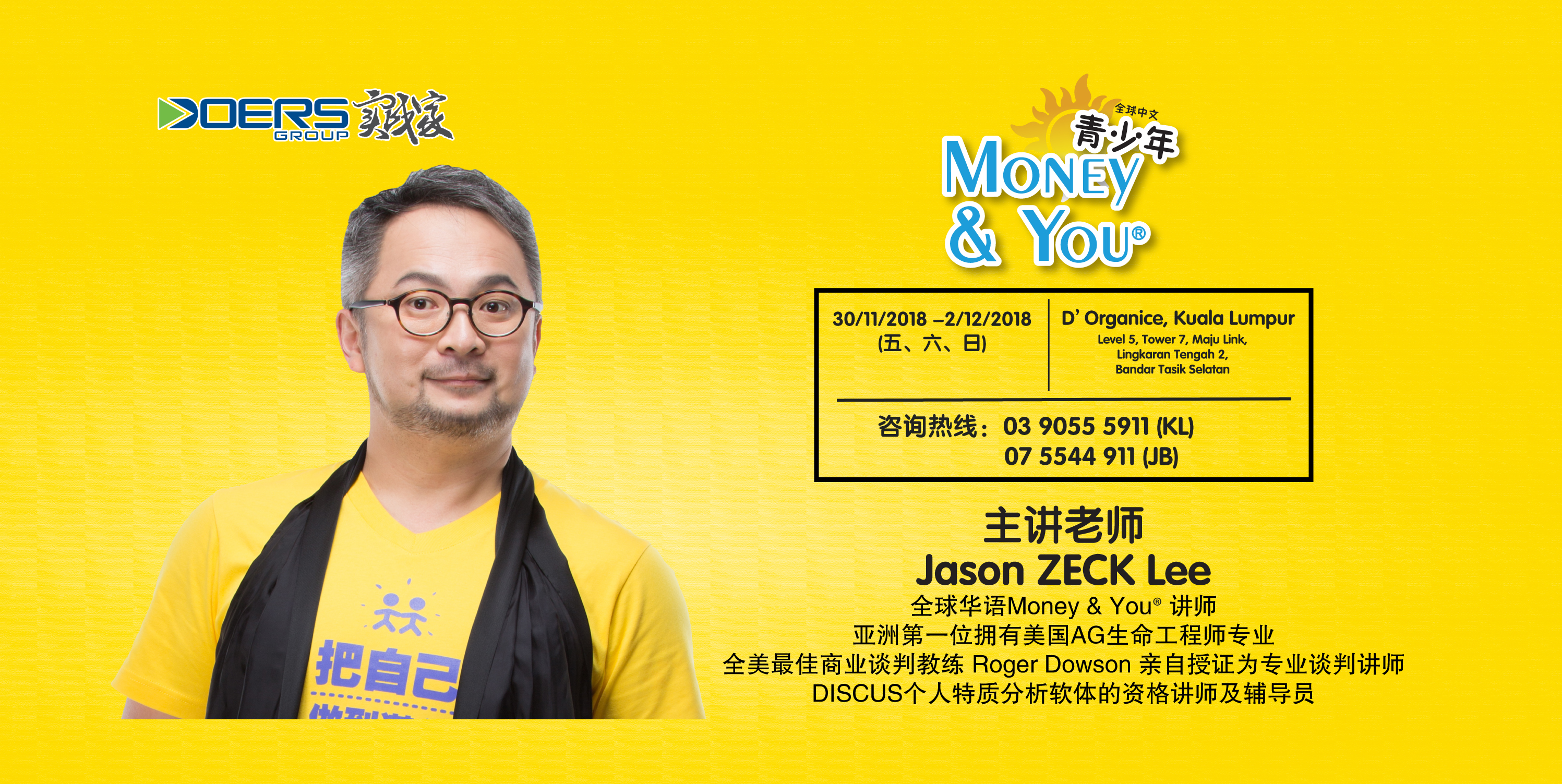 Youth Money & You