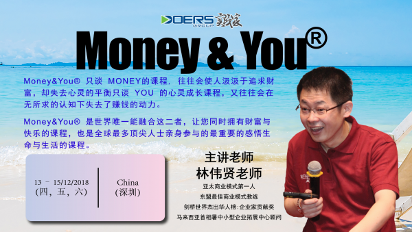 Money and you China