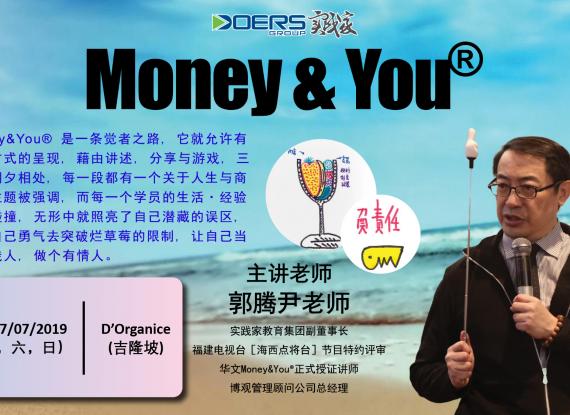 Money&You® 吉隆坡