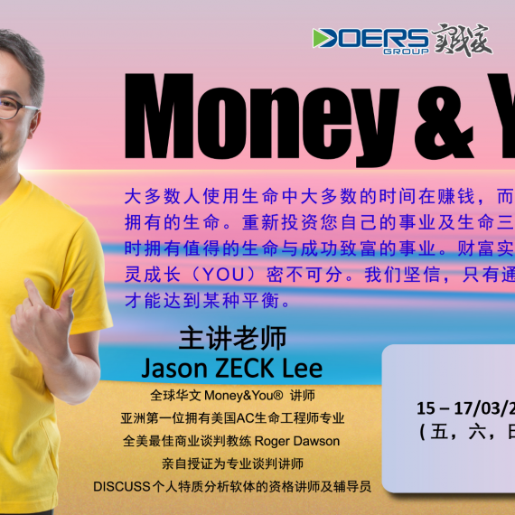 Money&You® Philippines (菲律宾)
