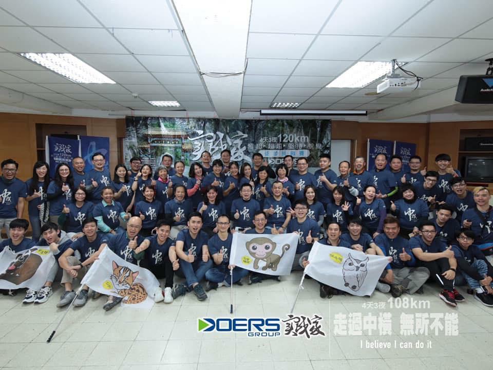 Doers Taiwan Walkathon 2019 2