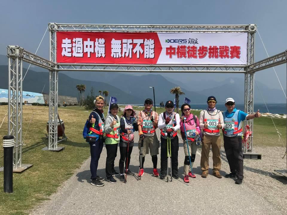 Doers Taiwan Walkathon 2019 3