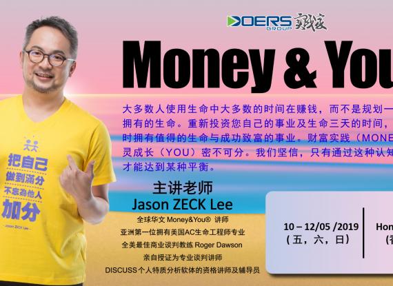 Money&You® 香港