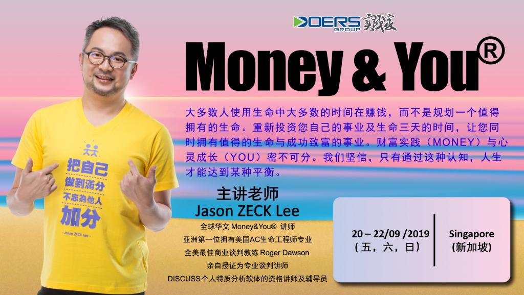 Money&You® Singapore 2019