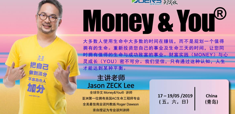 Money&You® China (青岛)
