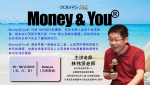 Doers Money&You® Malaysia