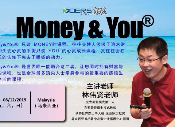 Money&You® Malaysia (马来西亚)