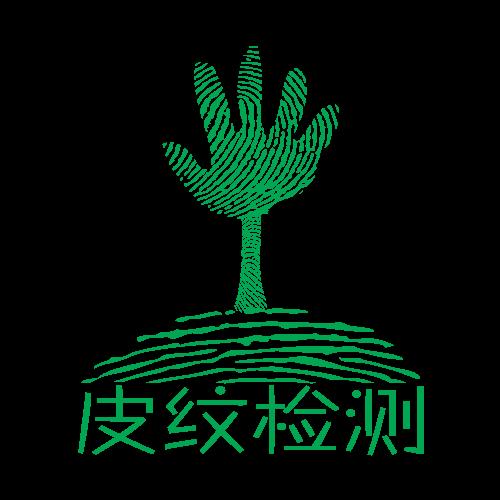 Doers-FingerPrintPersonalityTest