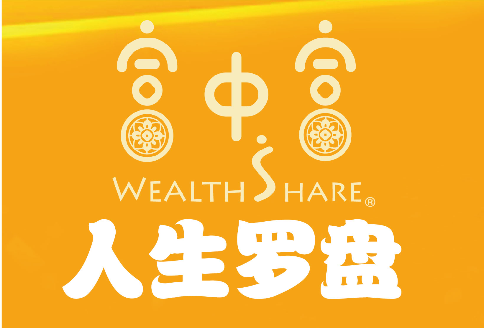 WealthDiscoveryBoardGame1-01