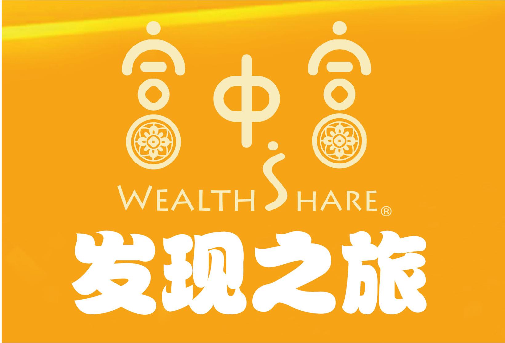 WealthDiscoveryJourney-01