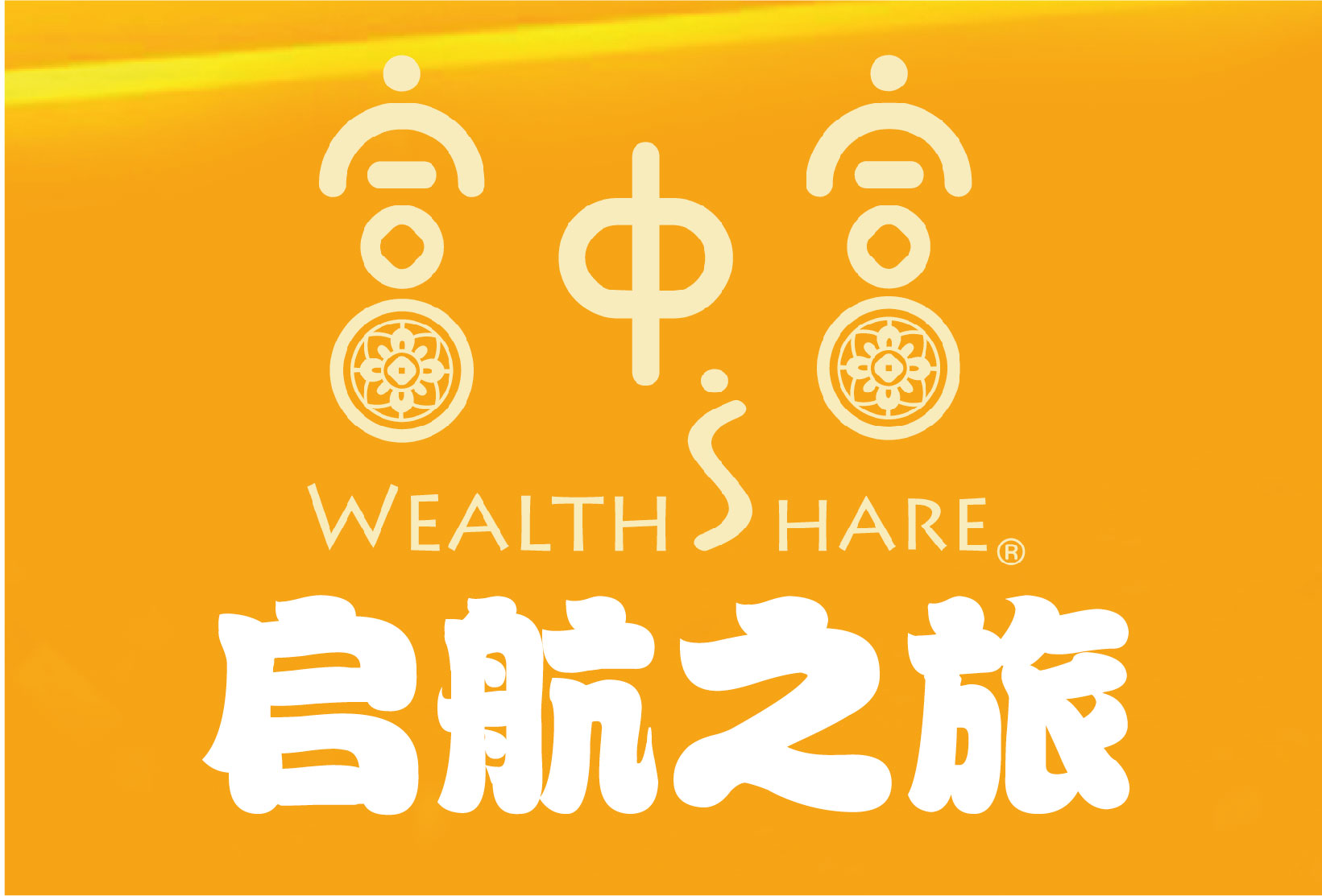 WealthDiscoveryTheBeginning-01